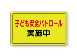 蛍光反射マグネットシートHM-26
