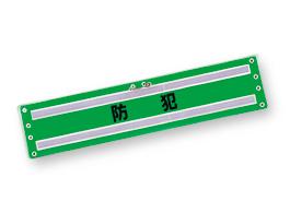 反射腕章W-14蛍光レザー ハトメ式