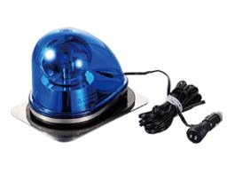 青色回転灯(強力マグネット吸着式)流線型(ハロゲン球タイプ)