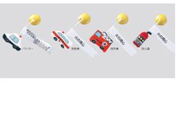 メッセージミニマスコット N自動車・消火器リボンタイプ