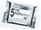 防災ウェット(20枚入)