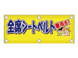 ミニ幕FMM-3